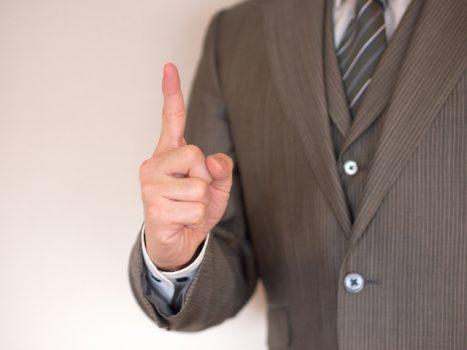 誤作動による料金の発生は契約内容によって異なります