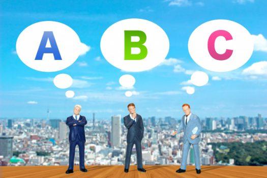 業者の選び方