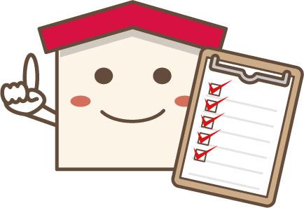 自宅の防犯度チェックリスト