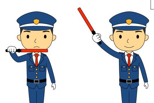 常駐警備員を配置して危険トラブルを回避!住宅や施設での恐い事例