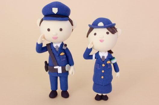 本格的な防犯対策なら警備会社と契約する